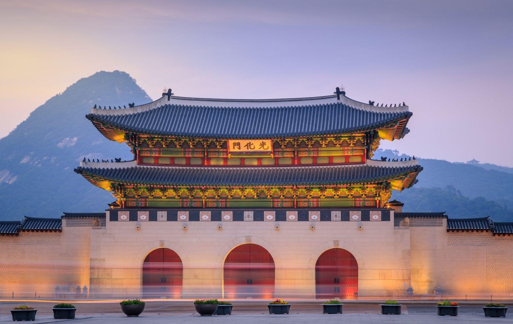 Gyeongbokgung Palast, Seoul