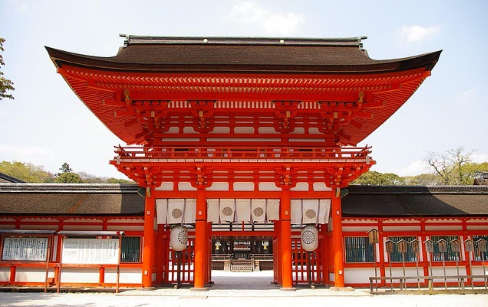 Reisebüro Beisert Japan