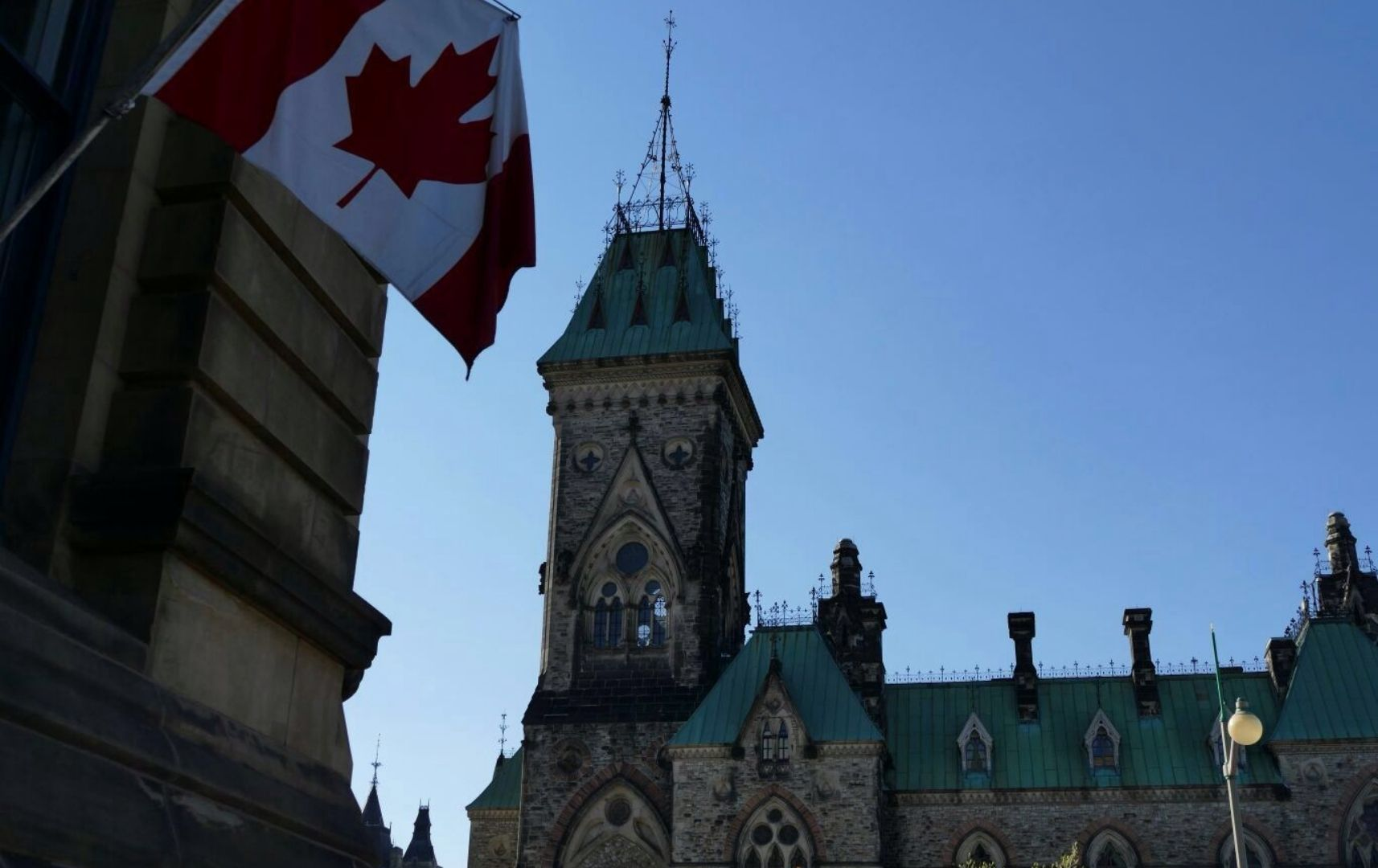 Montreal Kanada Flagge
